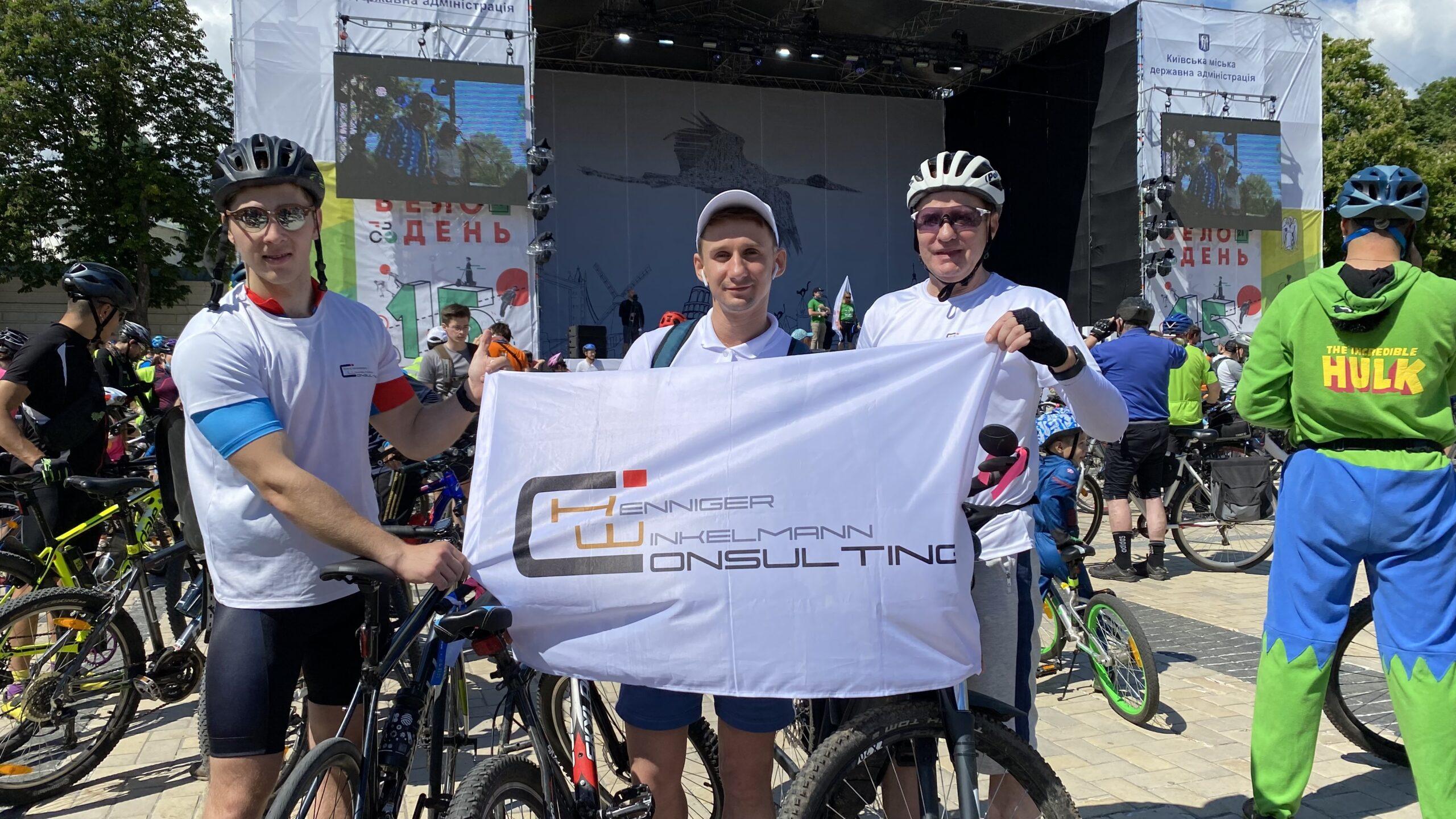15. Radsporttag Kiew