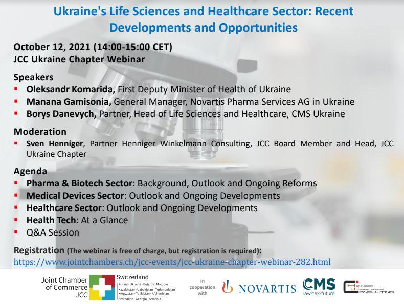 """JCC Ukraine Chapter Webinar: """"Ukraine's Life Sciences and Healthcare Sector: Recent Developments and Opportunities"""""""